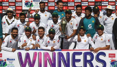 Pakistan defeats Sri Lanka in 2nd Test 6