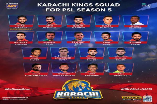 PSL 5: Karachi Kings foreign players arrive in Pakistan 1