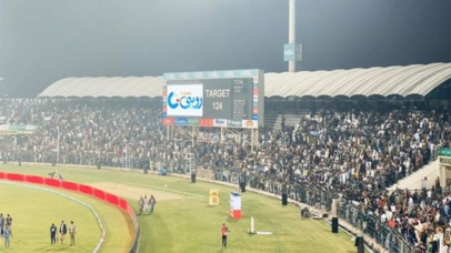 Almost 80,000 fans watched PSL in Multan Stadium, says PCB