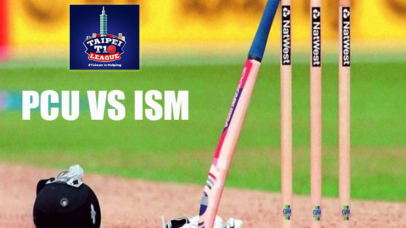 PCU vs ISM Live Score 5th Match between PCCT United vs ICC Smashers Live on 26 April 2020 Live Score & Live Streaming.