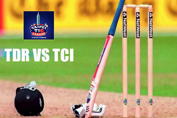 TDR vs TCI Live Score 4th Match between TDR vs TCI Live on 26 April 2020 Live Score & Live Streaming.