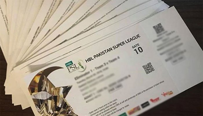 PCB to refund PSL 5 tickets from next week