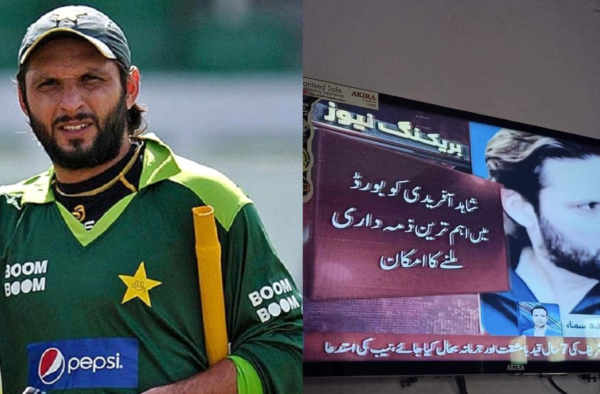 The big news is coming: Shahid Afridi to occupy some post in PCB: Sources