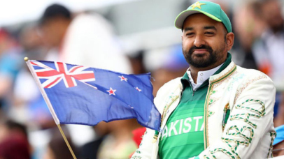 Pak vs NZ: New Zealand to allow fans in stadium amidst no COVID-19 cases