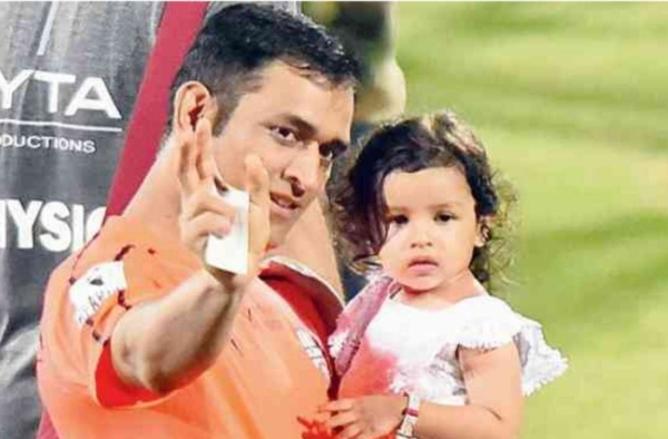 IPL 2020: 16-year-old busted for allotting rape warnings to MS Dhoni's daughter