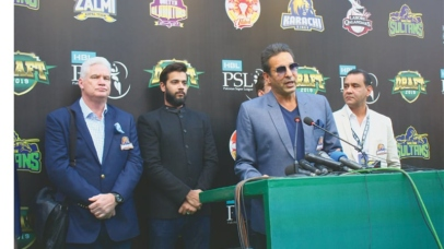 Karachi to host PSL 2021 draft in second week of December