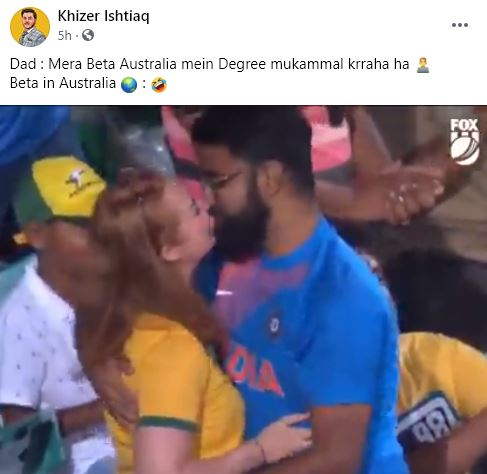Watch memes: Indian fan proposes Australian girl during Ind vs Aus match 1