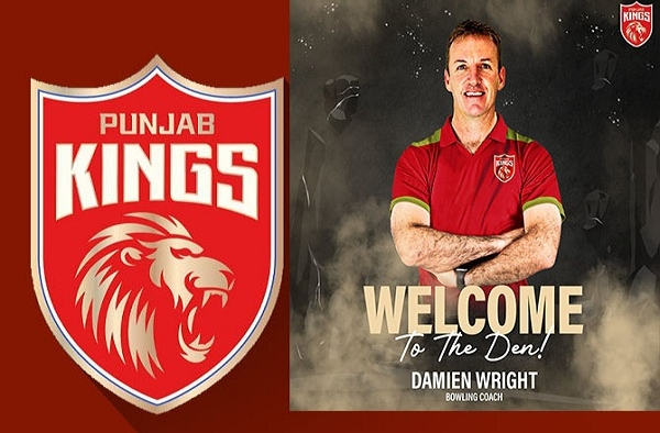 The Punjab Kings side is preparing its assets for the fourteenth version of the Indian Premier League (IPL) that will begin on ninth April 2021. What's more....